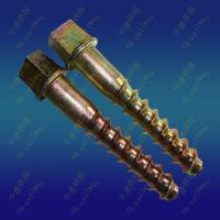 Cheap Spike Screws M24*150 for sale