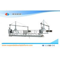 Cheap Construction Cleaning Suspended Gondola for sale