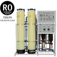 Cheap 700LPH Commercial Water Treatment System Reverse Osmosis RO Water Purification System for sale