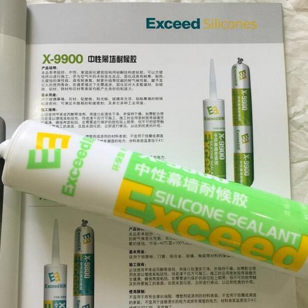 Heat resistant silicone sealant for aquariums of for Aquarium decoration sealant