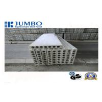 Cheap MgO Hollow Core Lightweight Partition Walls / Board , Sound Proof / Thermal Insulation for sale