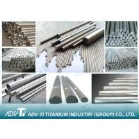 Buy cheap Hot Rolled Heat Exchange Titanium Alloy Bar With Good Mechanical Properties from Wholesalers