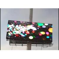 Cheap Waterproof LED Curtain Display  More Than 7000nits Used For Outdoor Advertising for sale