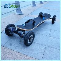 China Two Brushless Motor 4 Wheel Skateboard portable electric powered skateboard on sale