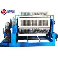 China Industrial Egg Carton Making Machine / Paper Pulp Moulding Machine Energy Saving on sale