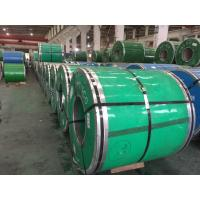 Cheap Stainless Cold Rolled Steel Strip EN 1.4021 DIN X20Cr13 , 1.4028 X30Cr13 , 1.4031 X39Cr13 , 1.4034 X46Cr13 for sale