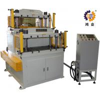 Cheap 100T Precise Hydraulic Press Machine For Film Product With Safety Protection Device for sale