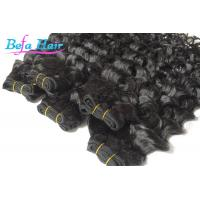 Cheap Natural Black 18 Or 20 Inch Hair Extensions , Italian Curl Unprocessed Hair Weave for sale