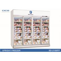 China Integrated Compact Upright Display Refrigerator Compressor Fan Cooling on sale