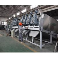 Cheap Mulit -  Plate Screw Press Sludge Dewatering Equipment / Sludge dehydrator for Amyloid Industry for sale