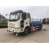 China FAW 4x2 6 Wheels Euro 3 Street Cleanout Sprinkler With 4500mm Wheelbase And Power Steering on sale