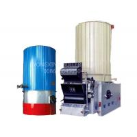 Cheap 700kw Coal Fired Thermic Fluid Heater Solid Fuel Fired Thermic Fluid Heater for sale