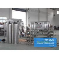 Cheap OEM Industrial Water Purification Equipment Automatic Welding SS304 / 316L Storage for sale