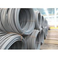 Cheap GB 65# Spring Steel Wire Rod for sale