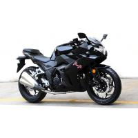 Buy cheap 200cc air cooled engine,aluminium rim,front disc rear drum brake,5 speed international gear from wholesalers