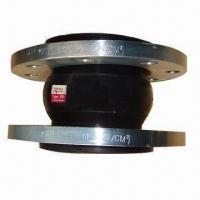 Buy cheap Expansion Joints with DN20 to DN1000mm Range from wholesalers