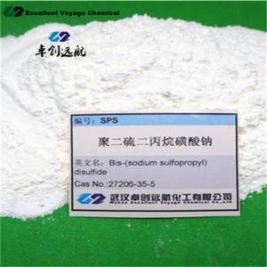 Cheap SPS(Bis-(sodium sulfopropyl)-disulfide) CAS: 27206-35-5 3,3'-dithiobis-1-propanesulfonicacidisodiumsalt for sale