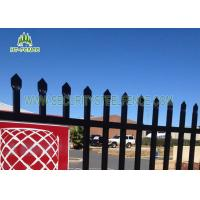 Cheap Powder Coating Press Spear Top Security Fencing Various Type With 133mm Space for sale
