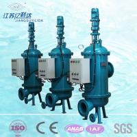 Cheap Auto Multi-Cartridge Back Flush Industrial Water Filters For Papermaking Plant for sale