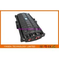 Buy cheap In - Line Fiber Optic Splice Closure 3M Type Horizontal 216 Cores For Ribbon from wholesalers