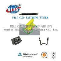 Cheap Type Fist clip Railway Fastener System with Clips for sale