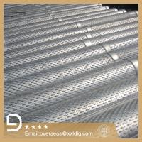 Buy cheap Bridge Type Design Screen fifter from wholesalers