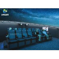 Quality 360 Mmersive Projection Dome Movie Theater With 16 4D Cinema Chairs Built On The wholesale