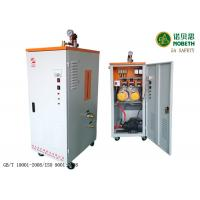 Cheap Vertical 6kw Steel Industrial Electric Steam Generator For Food Industry With Wheels for sale