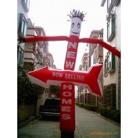 China Inflatable advertising air dancer/sky dancer/single leg dancer on sale