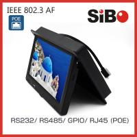9 Inch Wall Mount Android Tablet PC With POE, WiFi, Serial Port