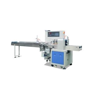 Cheap Compact PID Control Face Mask Packing Machine for sale