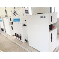 Cheap PVC Brine Electrolysis Chlorine Dioxide System For Water Treatment Plant for sale
