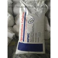 Cheap H.S391239 High Purity Hydroxy Propyl Methyl Cellulose/HPMC Certify by SGS/White Powder for sale