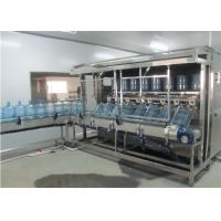 Cheap Complete Mineral Water Filling Machine , Drinking Water Filling Machine Bottling packing wholesale