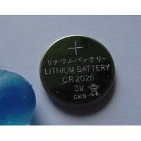 China CR2025 3v lithium button cell battery on sale