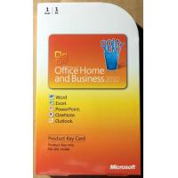 China Office 2010 home and business pkc on sale