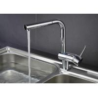 Cheap Cheap Single Level Pull Out Kitchen Faucet ROVATE Counter Mounted Chrome Plated for sale