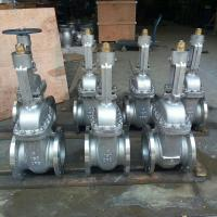 Cheap OS & Y flange gate valve for sale