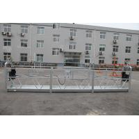 Cheap Steel / Aluminum Scaffolding Powered Cradle Electric Suspended Platform 1.5kw * 2 for sale