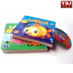 Cheap china guangzhou ybj cheap price children hardcover book/custom children tale book for sale