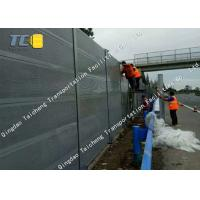 China Aluminum Sheet Metal Highway Noise Barrier , Subway Acoustic Sound Barrier on sale