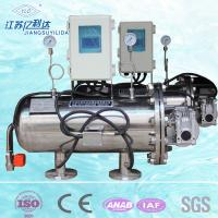 Cheap Electrical Self-cleaning Sucking Water Filter Metallurgical Industry Water Treatment for sale