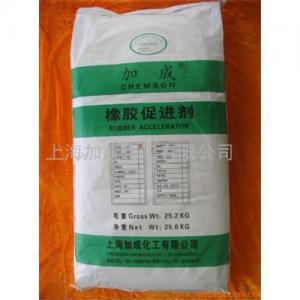 China Rubber Accelerator EZ(Zinc Diethyl Dithiocarbamate) on sale