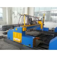 Cheap Double Driven C And C Plasma Cutter 380V 50HZ 3PH For Cutting Mild Steel for sale
