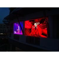 Quality Full Color Led Display Outdoor Advertising , P9 Dip Led Screen 3ft × 3ft Advertising LED Display wholesale