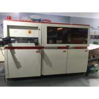 Buy cheap High Speed Roll Paper Cutter Machine , Industrial Die Cutter For Paper Products from wholesalers