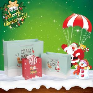 Cheap Spot Market Wholesale Eco-Friendly Christmas Festival Custom Paper Gift Bag For Packaging for sale