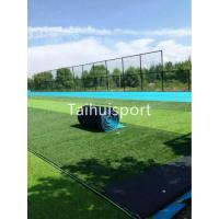 Buy cheap Water Drainage Shock Pad , Fake Grass / Lawn Artificial Turf Shock Pad from wholesalers