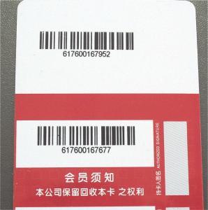 Cheap Coding Color Inkjet Printer , Wireless Inkjet Printer Variable Data Print System for sale