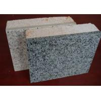 China High Crack Resistance External Wall Decorative Insulation Plate / Rigid Insulation Board on sale